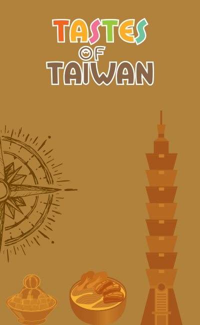 Tastes of Taiwan amazing race / 台灣美食團隊競賽